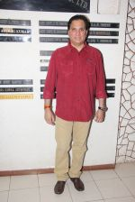 Lalit Pandit at Javed Akhtar_s birthday on 17th Jan 2017 (36)_58807ee4b0793.JPG
