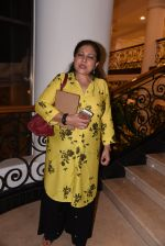 Maya Alagh launches Bhavna Somaiya_s book on on 18th Jan 2017 (3)_58807cfc40f74.JPG