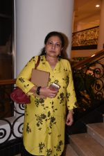 Maya Alagh launches Bhavna Somaiya_s book on on 18th Jan 2017 (4)_58807cfce148e.JPG