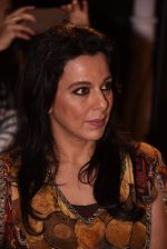 Pooja Bedi launches Bhavna Somaiya_s book on on 18th Jan 2017 (49)_58807d24bd7f9.JPG