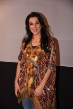 Pooja Bedi launches Bhavna Somaiya_s book on on 18th Jan 2017 (72)_58807d25649f9.JPG