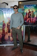 Priyanshu Chatterjee  at Majaz film promotions on 17th Jan 2017 (35)_588080ae74613.JPG