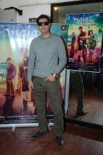 Priyanshu Chatterjee  at Majaz film promotions on 17th Jan 2017 (36)_588080af0a89e.JPG