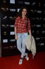 Ragini Khanna at the crew screening on 18th Jan 2017 (11)_58808db65b8e2.JPG