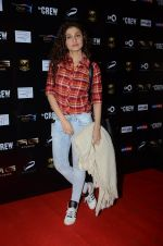 Ragini Khanna at the crew screening on 18th Jan 2017 (13)_58808db79790a.JPG