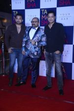 Rahul Mahajan at Tamasha launch on 18th Jan 2017 (14)_58808f550141c.JPG