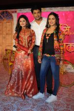 Rashmi Desai, Siddharth Shukla, Jasmin Bhasin at Dil Se Dil Tak new show on Colors on 18th Jan 2017 (177)_58808c83c7f91.JPG