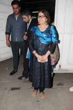 Rekha Bharadwaj at Rangoon screening on 18th Jan 2017 (15)_58808e4c38bd8.JPG