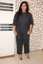 Richa Chadda at Javed Akhtar_s birthday on 17th Jan 2017 (125)_58807f575289a.JPG