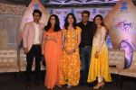 Sudeep Sahir and Disha Parmar, Riddhi Dogra at Woh Apna Sa show for ZEE on 17th Jan 2017 (26)_5880829b2972e.JPG