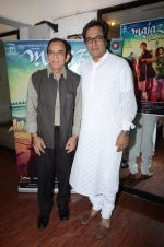 Talat Aziz at Majaz film promotions on 17th Jan 2017 (30)_588080d286f82.JPG