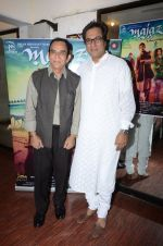 Talat Aziz at Majaz film promotions on 17th Jan 2017 (31)_588080d335c11.JPG
