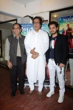 Talat Aziz at Majaz film promotions on 17th Jan 2017 (33)_588080d45d2ba.JPG
