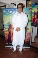 Talat Aziz at Majaz film promotions on 17th Jan 2017 (37)_588080d61f28a.JPG