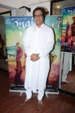 Talat Aziz at Majaz film promotions on 17th Jan 2017 (38)_588080d6a8760.JPG