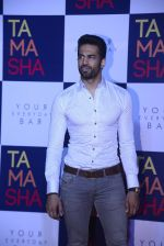 Upen Patel at Tamasha launch on 18th Jan 2017 (154)_58808fd8c09d5.JPG