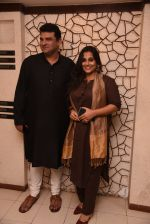 Vidya Balan, Siddharth Roy Kapoor at Javed Akhtar_s birthday on 17th Jan 2017 (137)_58807ff74d2ea.JPG