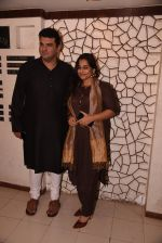 Vidya Balan, Siddharth Roy Kapoor at Javed Akhtar_s birthday on 17th Jan 2017 (139)_58807ff7d97c7.JPG