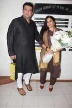 Vidya Balan, Siddharth Roy Kapoor at Javed Akhtar_s birthday on 17th Jan 2017 (50)_58807ff570edd.JPG