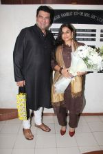 Vidya Balan, Siddharth Roy Kapoor at Javed Akhtar_s birthday on 17th Jan 2017 (51)_58807ff6123b6.JPG