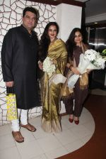Vidya Balan, Siddharth Roy Kapoor at Javed Akhtar_s birthday on 17th Jan 2017 (53)_58807ff6a349e.JPG