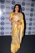 Aarti Surendranath at Namaste America for Donald Trump swearing ceremony on 20th Jan 2017 (126)_5883760803872.JPG