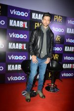 Hrithik Roshan at Kaabil Press Conference in Delhi on 20th Jan 2017 (6)_58836a19dcc26.JPG
