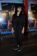 Jasleen Royal at Haraamkhor Success Bash in Mumbai on 20th Jan 2017 (65)_588370b84e2c3.JPG