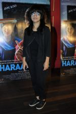 Jasleen Royal at Haraamkhor Success Bash in Mumbai on 20th Jan 2017 (66)_588370b925db3.JPG
