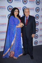 Ramesh Sippy, Kiran Juneja at Namaste America for Donald Trump swearing ceremony on 20th Jan 2017 (73)_5883763a66b9c.JPG