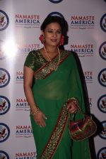 Sharbani Mukherjee at Namaste America for Donald Trump swearing ceremony on 20th Jan 2017 (6)_5883762d8f272.JPG