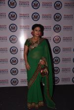 Sharbani Mukherjee at Namaste America for Donald Trump swearing ceremony on 20th Jan 2017 (7)_5883762e2f924.JPG