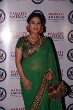Sharbani Mukherjee at Namaste America for Donald Trump swearing ceremony on 20th Jan 2017 (8)_5883762ebb9ea.JPG