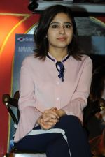 Shweta Tripathi at Haraamkhor Success Bash in Mumbai on 20th Jan 2017 (88)_588371794f34a.JPG