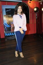 Shweta Tripathi at Haraamkhor Success Bash in Mumbai on 20th Jan 2017 (90)_588371576b576.JPG