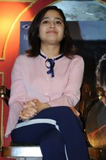 Shweta Tripathi at Haraamkhor Success Bash in Mumbai on 20th Jan 2017 (49)_5883715091681.JPG
