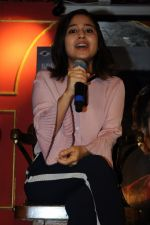 Shweta Tripathi at Haraamkhor Success Bash in Mumbai on 20th Jan 2017 (51)_58837151b72cd.JPG
