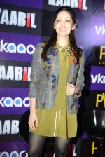 Yami Gautam at Kaabil Press Conference in Delhi on 20th Jan 2017 (15)_58836a4c66931.JPG