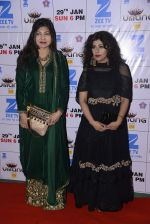 Alka Yagnik at Umang Show on 21st Jan 2017 (75)_5885a89f0c17d.JPG