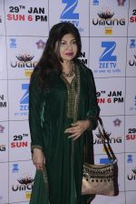 Alka Yagnik at Umang Show on 21st Jan 2017 (78)_5885a8a0cabfe.JPG