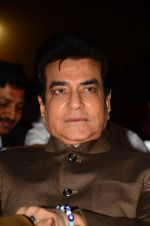 Jeetendra at Umang Show on 21st Jan 2017 (230)_5885a7ad2f09c.JPG