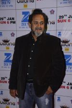 Mahesh Manjrekar at Umang Show on 21st Jan 2017 (110)_5885a91143a81.JPG