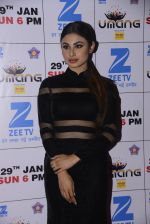 Mouni Roy at Umang Show on 21st Jan 2017 (70)_5885a91ac5ebc.JPG