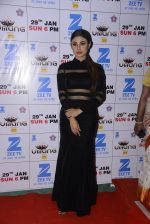 Mouni Roy at Umang Show on 21st Jan 2017 (71)_5885a91b7769b.JPG