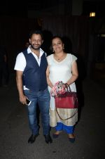 Resul Pookutty at Rakesh Roshan_s party on 22nd Jan 2017 (32)_5885b15a4927c.JPG
