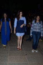 Twinkle Khanna at Angel Xpress foundation ngo event at Bandra fort on 21st Jan 2017 (5)_5885a71c196c1.JPG