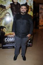 Deven Bhojani at Commando 2 press Meet on 23rd Jan 2017 (41)_5886fd8945bfe.JPG