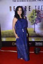 Dia Mirza at Before the floods premiere on 23rd Jan 2017 (35)_5886fcbdc8c47.JPG
