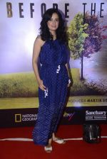 Dia Mirza at Before the floods premiere on 23rd Jan 2017 (37)_5886fcbfdb1cd.JPG