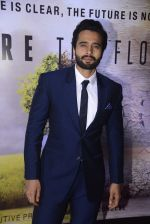 Jackie Bhagnani at Before the floods premiere on 23rd Jan 2017 (30)_5886fcdd2b1a3.JPG